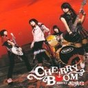 Cherry Boom [CD+DVD]