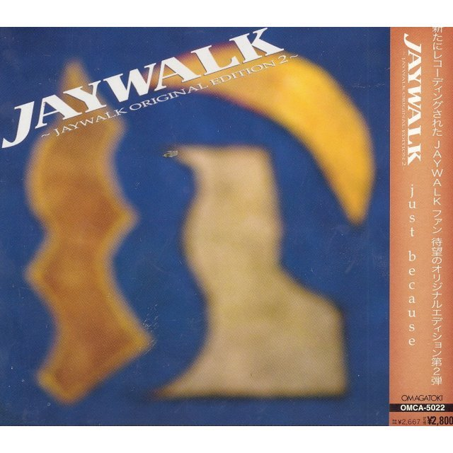 Just Because Jaywalk Original Edition 2