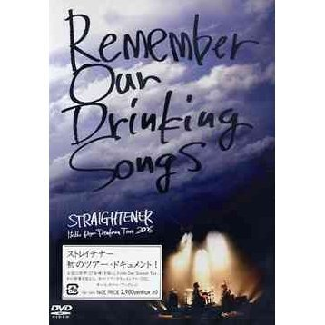 Remember Our Drinking Songs - Hello Dear Deadman Tour 2006