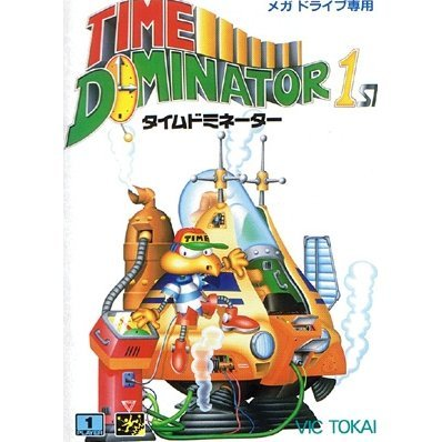 Time Dominator 1st