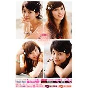 Sweet Talk Vol. 3 [CD+VCD]