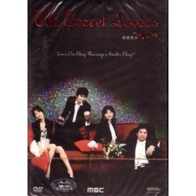 The Secret Lovers [10-Discs Korea TV Series Boxset]