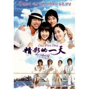 One Fine Day  [7-Discs Korea TV Series Boxset]