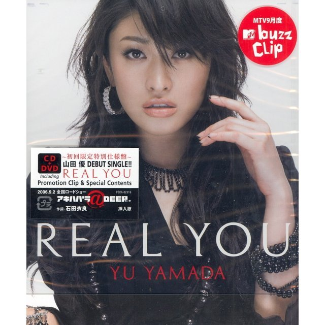 Real You [CD+DVD Limited Edition]