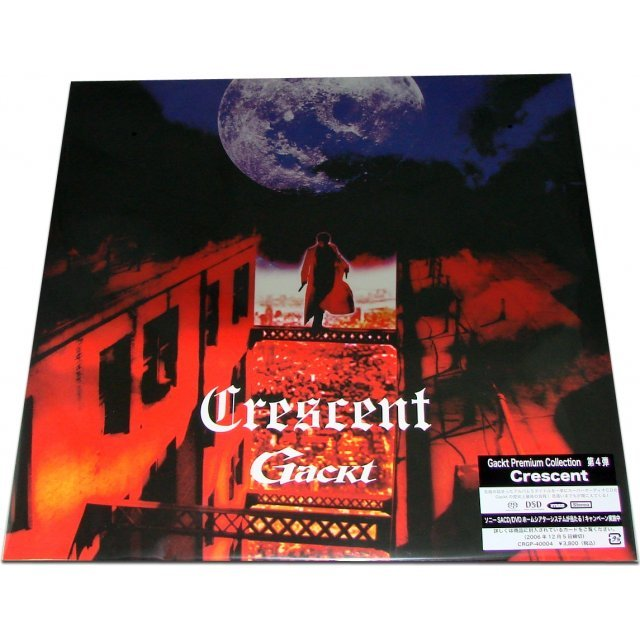 Crescent [Deka Jacket Limited Pressing]
