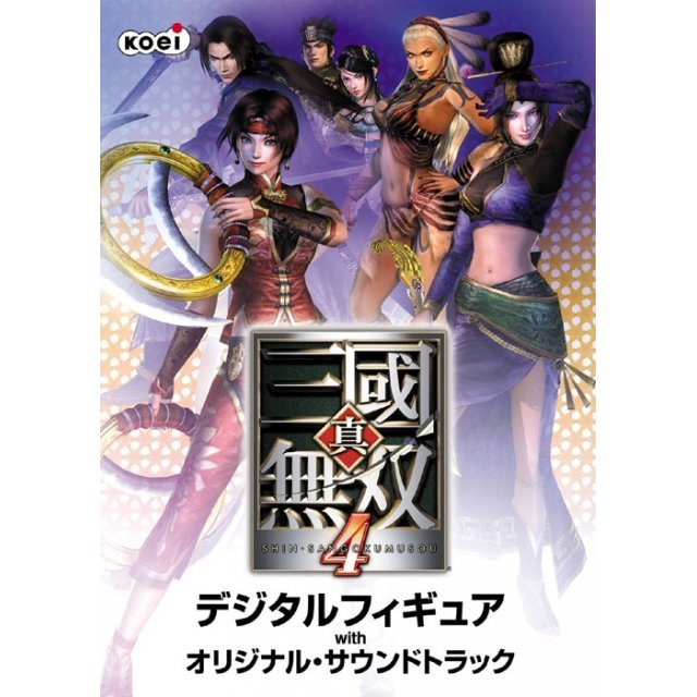 Shin Sangoku Musou 4 (Best Version w/ Soundtrack)