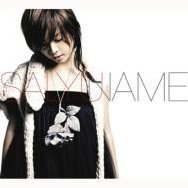 Name [CD+DVD Limited Edition]