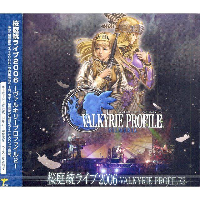 Valkyrie Profile 2 Sakuraba Motoi Live 2006