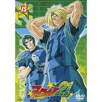 Eyeshield21 Vol.15