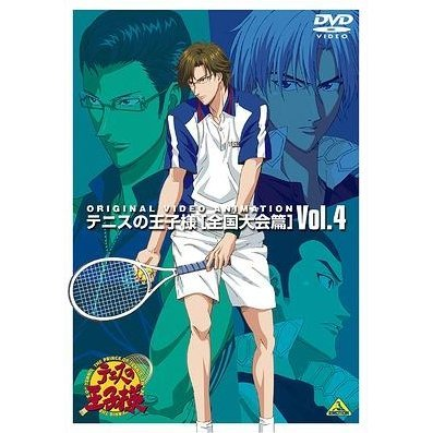 Tennis no Ohjisama - The Prince of Tennis Vol.4