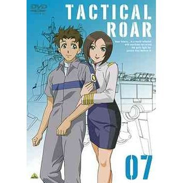 Tactical Roar 07