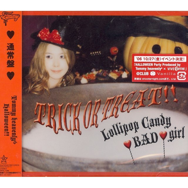 Lollipop Candy Bad Girl