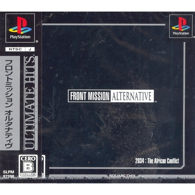 Front Mission Alternative (Ultimate Hits)