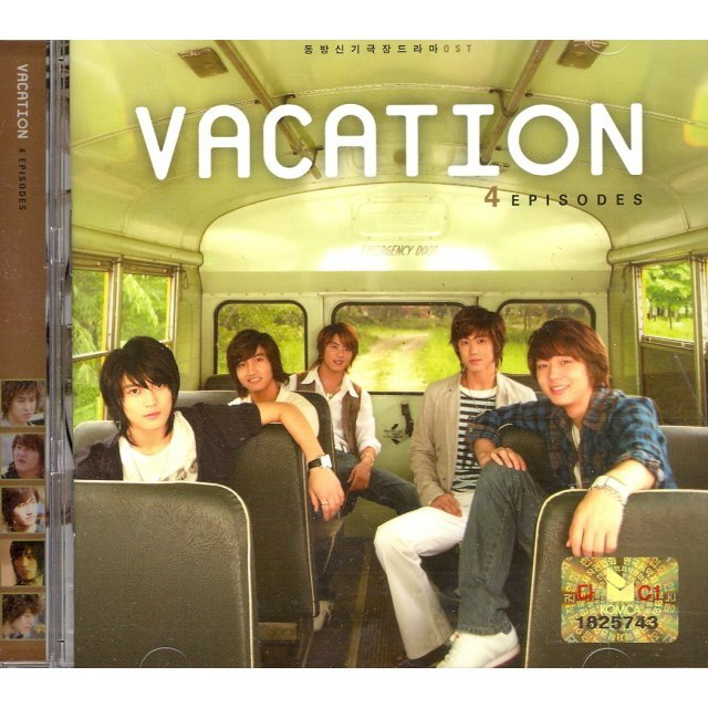 Theater Drama: Vacation Original Soundtrack