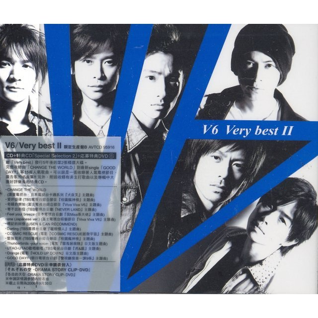 Very best II [Limited Edition B 2CD+DVD]