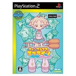 Twinkle Star Spirits: La Petite Princesse (SNK Best Collection)