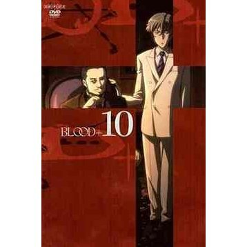 Blood+ Vol.10