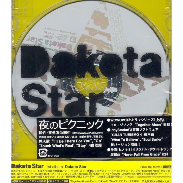 Dakota Star
