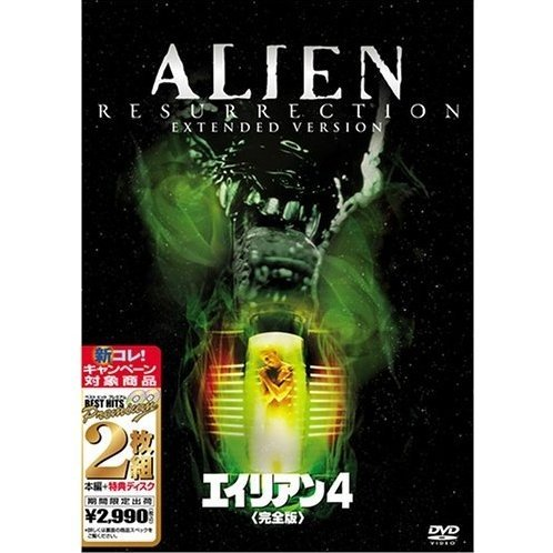 Alien 4 Complete Edition [Limited Pressing]