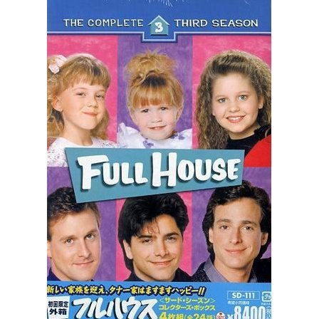 Full House 3rd Collector's Box