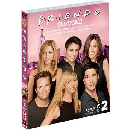 Friends: The Ninth Season Set 2 [Limited Pressing]