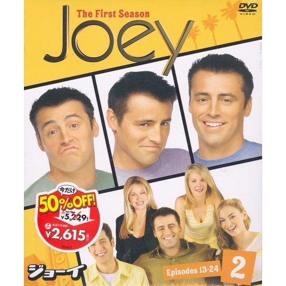 Joey First Season Set 2 [Limited Pressing]