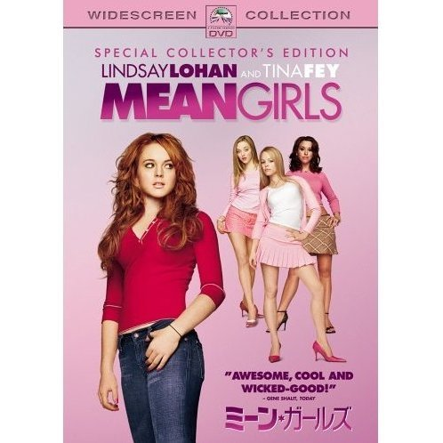 Mean Girls Special Collector's Edition