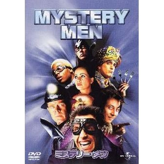 The Mystery Men [Limited Edition]