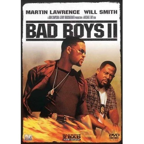 Bad Boys 2Bad [Limited Pressing]