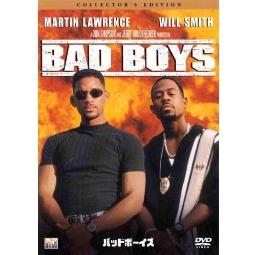 Bad Boys [Limited Pressing]