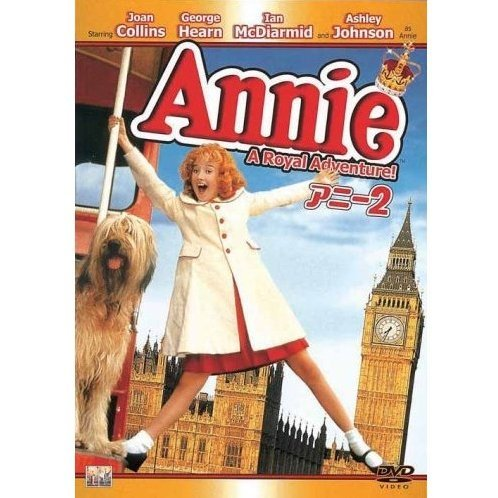 Annie: A Royal Adventure [Limited Pressing]