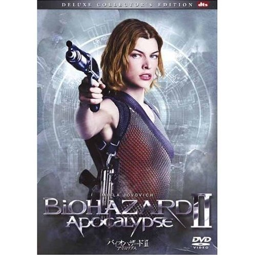 Resident Evil: Apocalypse DTS Deluxe Collector's Edition [Limited Pressing]