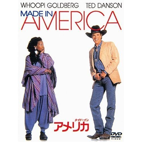 Made In America [Limited Pressing]