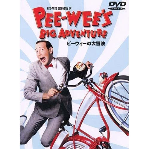 Pee-Wee's Big Adventure Special Edition [Limited Pressing]