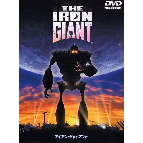 The Iron Giant Special Edition [Limited Pressing]
