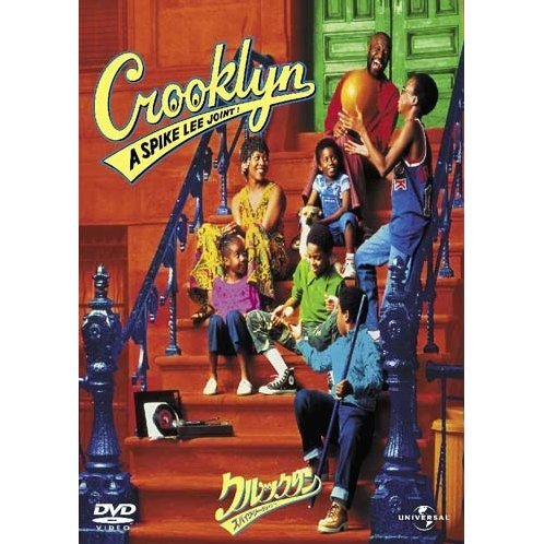 Crooklyn [Limited Edition]