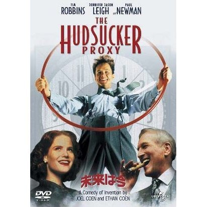The Hudsucker Proxy [Limited Edition]