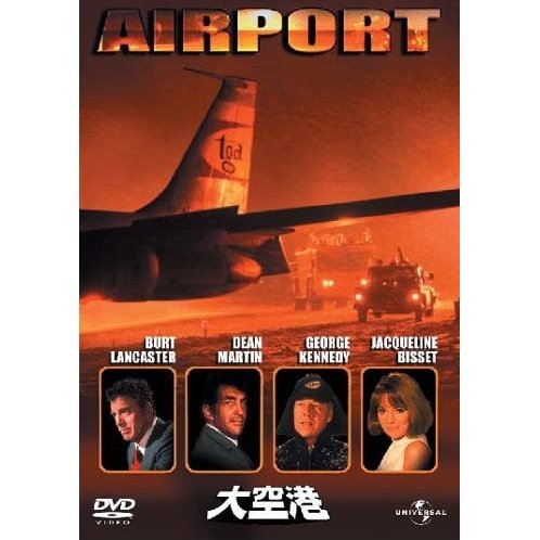 Airport [Limited Edition]