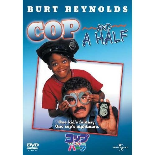 Cop And A Half [Limited Edition]