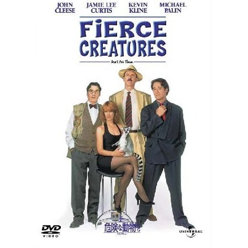 Fierce Creatures [Limited Edition]