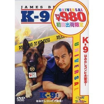 K-9: P.I. [Limited Edition]