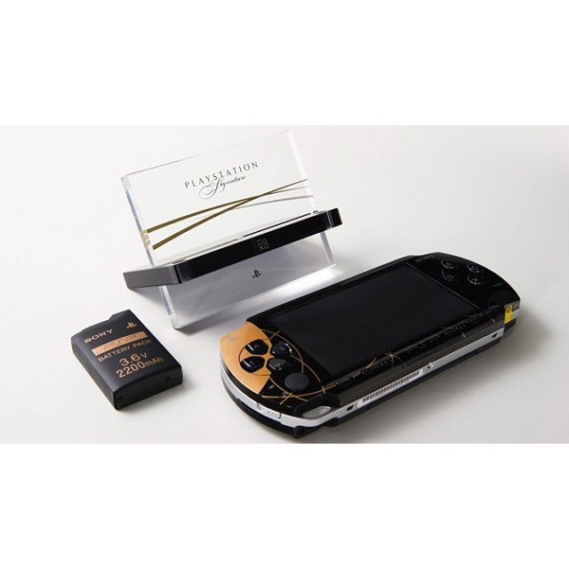 PSP PlayStation Portable Signature Model 000001 Tsukimi