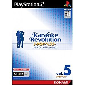 Karaoke Revolution ~ J Pop Best Vol. 5