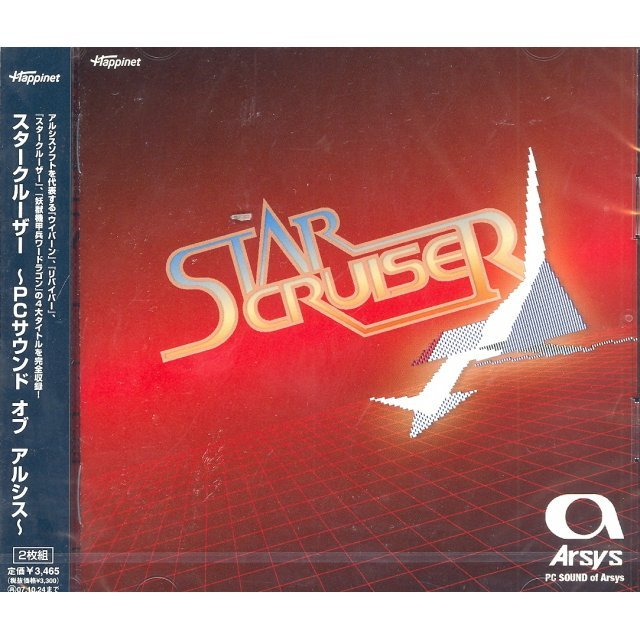 Star Cruiser - Pc Sound of Arsys -