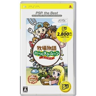 Bokujou Monogatari: Harvest Moon Boy and Girl (PSP the Best)