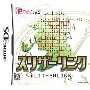 Puzzle Series Vol. 5: Slitherlink