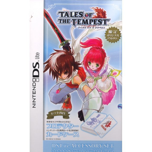 Tales of the Tempest DS Lite Accessory Set