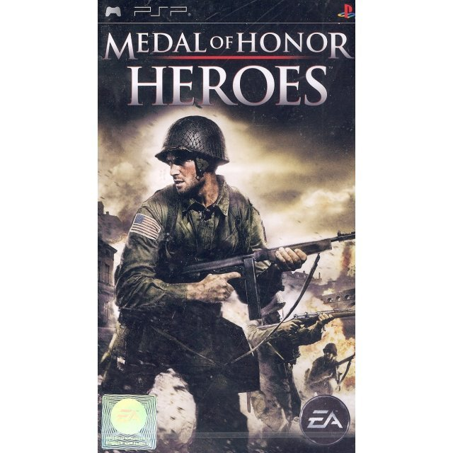 Medal of Honor: Heroes (English language packing)