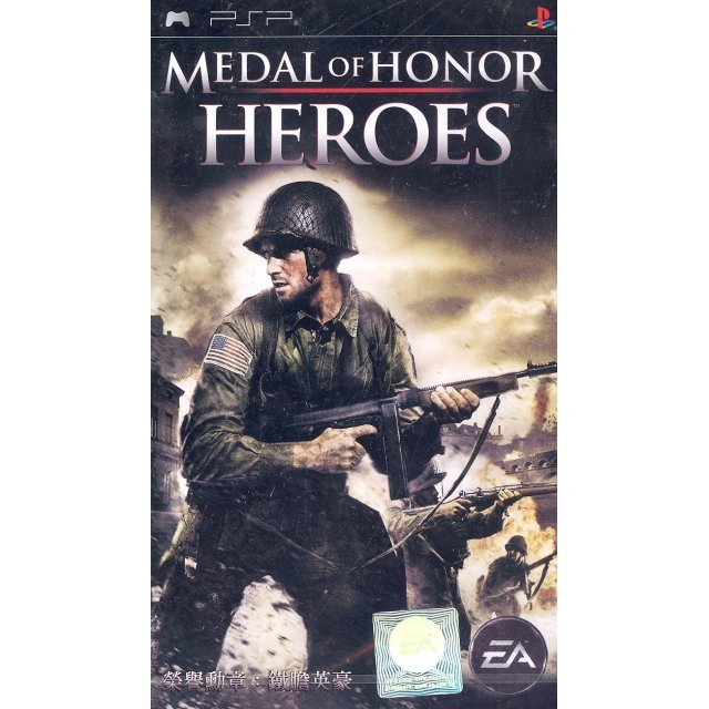 Medal of Honor: Heroes (Chinese language packing)