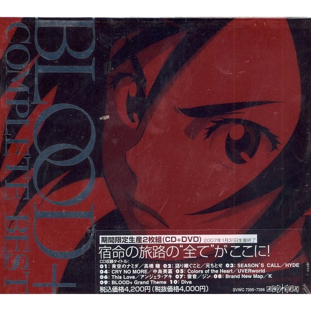 Blood+ Complete Best [CD+DVD Limited Pressing]